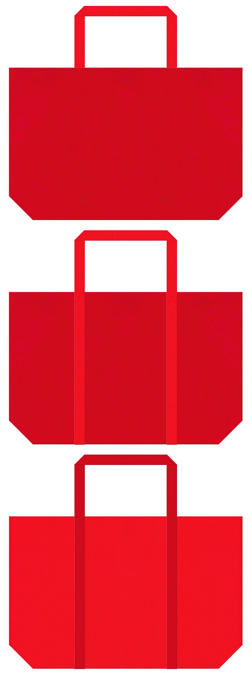 不織布ショッピングバッグのデザイン:紅色と赤色のコーデ。クリスマス・福袋にお奨めの配色です。
