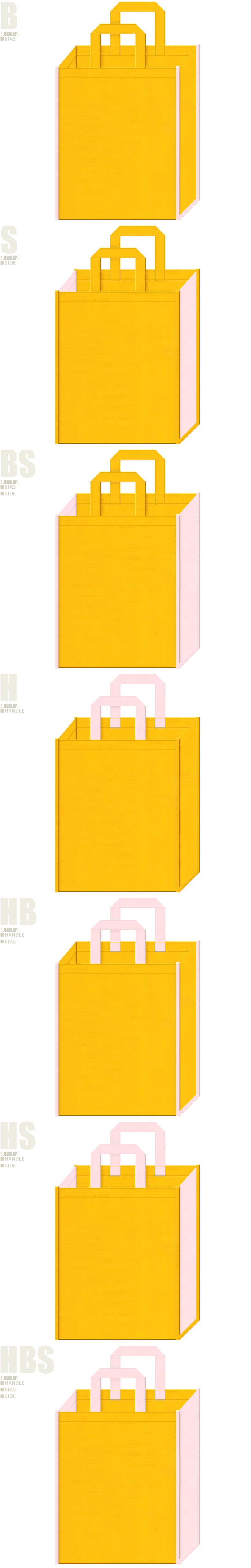 黄色と桜色、7パターンの不織布トートバッグ配色デザイン例。