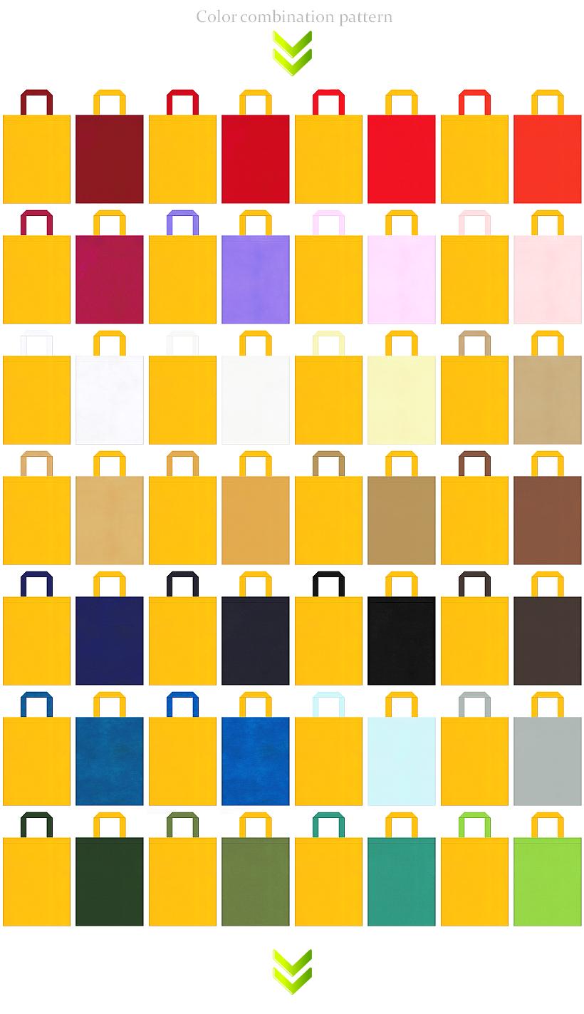 DIY・スポーツ・アウトドアイベント・レッスンバッグ・通園バッグ・キッズイベントにお奨めの不織布バッグデザイン:黄色のコーデ56例