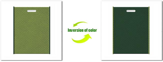 不織布小判抜き袋:No.34グラスグリーンとNo.27ダークグリーンの組み合わせ