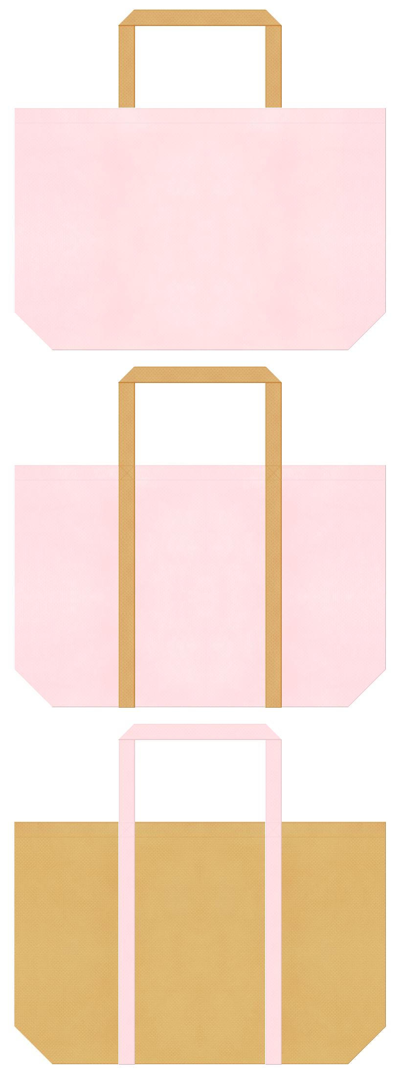 ペットショップ・ペットサロン・ペット用品・ペットフード・アニマルケア・ぬいぐるみ・絵本・おとぎ話・手芸・牧場・木の看板・パステルカラー・ガーリーデザインにお奨めの不織布バッグデザイン:桜色と薄黄土色のコーデ