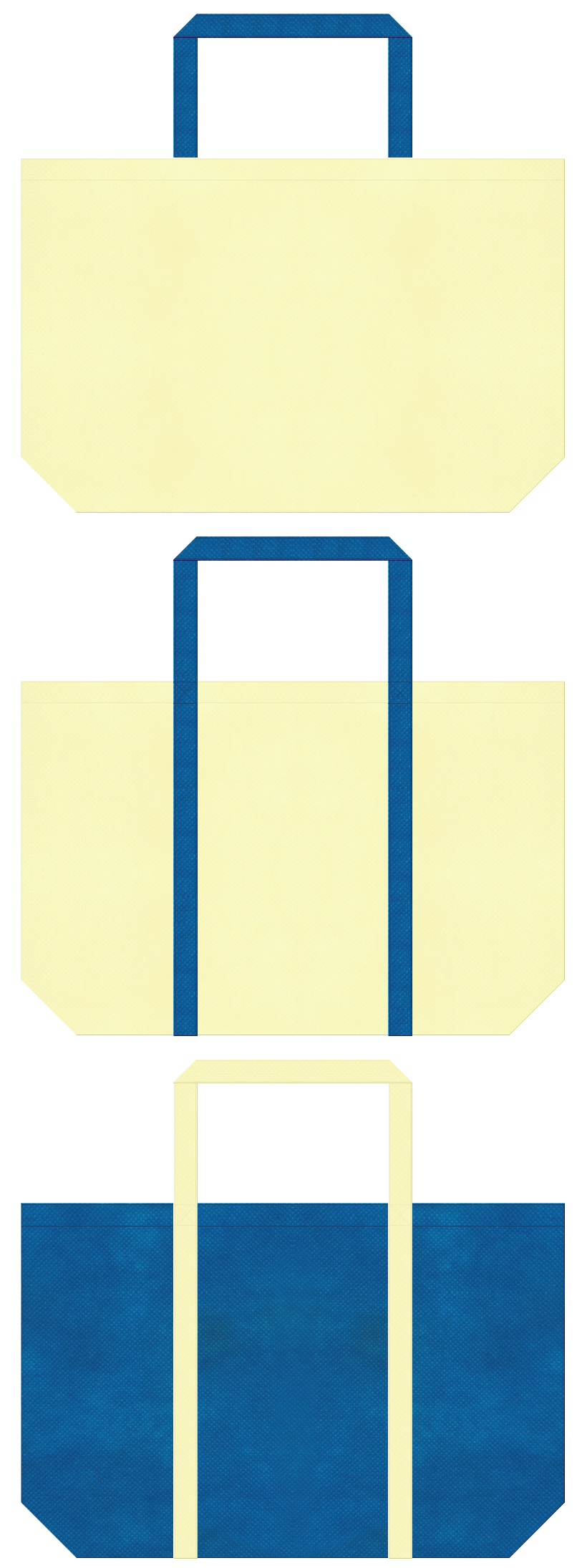 薄黄色と青色の不織布マイバッグデザイン。LED照明の展示会用バッグにお奨めです。