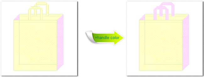 不織布薄黄色と明ピンク色のトートバッグ