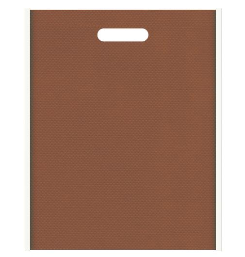 お菓子のギフト用バッグにお奨めの不織布小判抜き袋デザイン:メインカラー茶色、サブカラーオフホワイト色