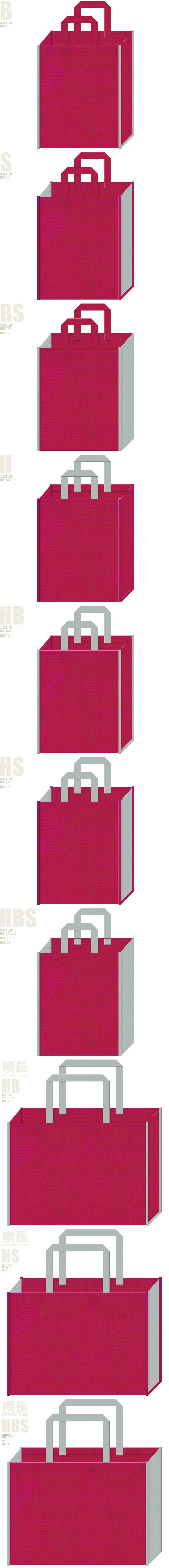 ロボット・ラジコン・プラモデル・ホビーの展示会用バッグにお奨めの不織布バッグデザイン:濃いピンク色とグレー色の配色7パターン