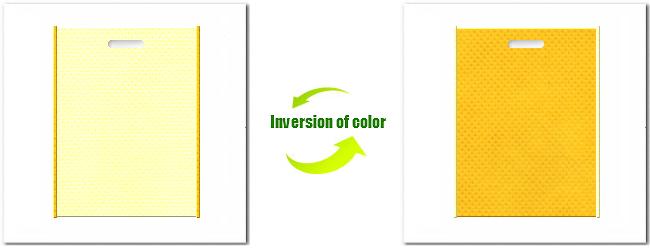 不織布小判抜き袋:クリームイエローとNo.4パンプキンイエローの組み合わせ
