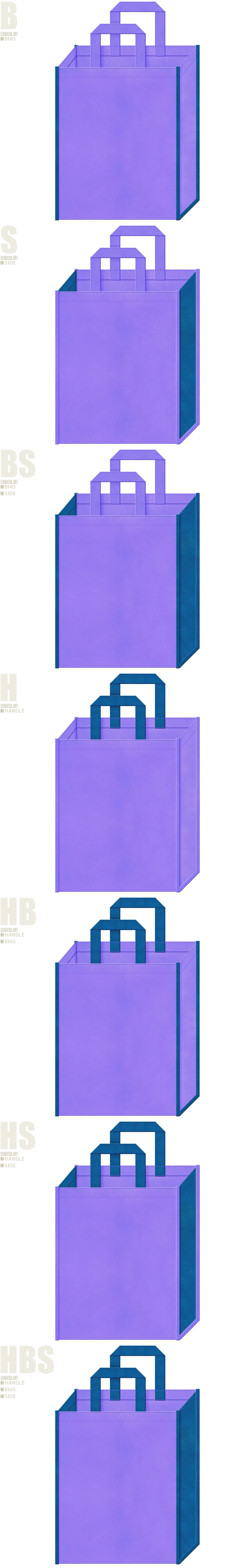 明るめの紫色と青色、7パターンの不織布トートバッグ配色デザイン例。