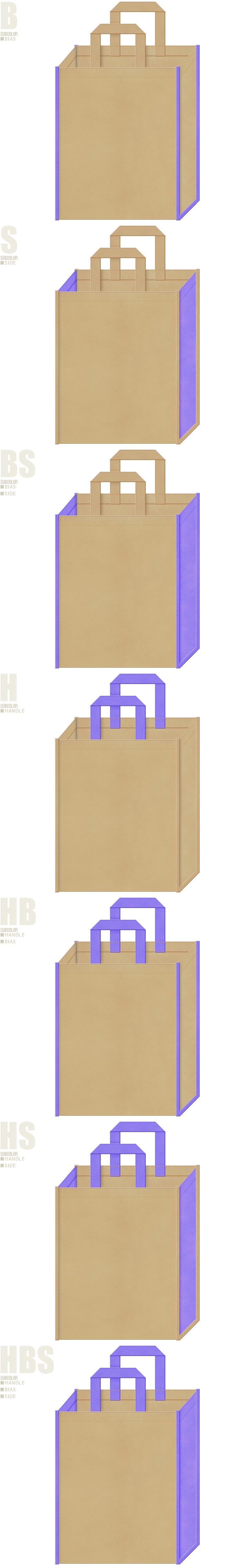カーキ色と明るめの紫色、7パターンの不織布トートバッグ配色デザイン例。