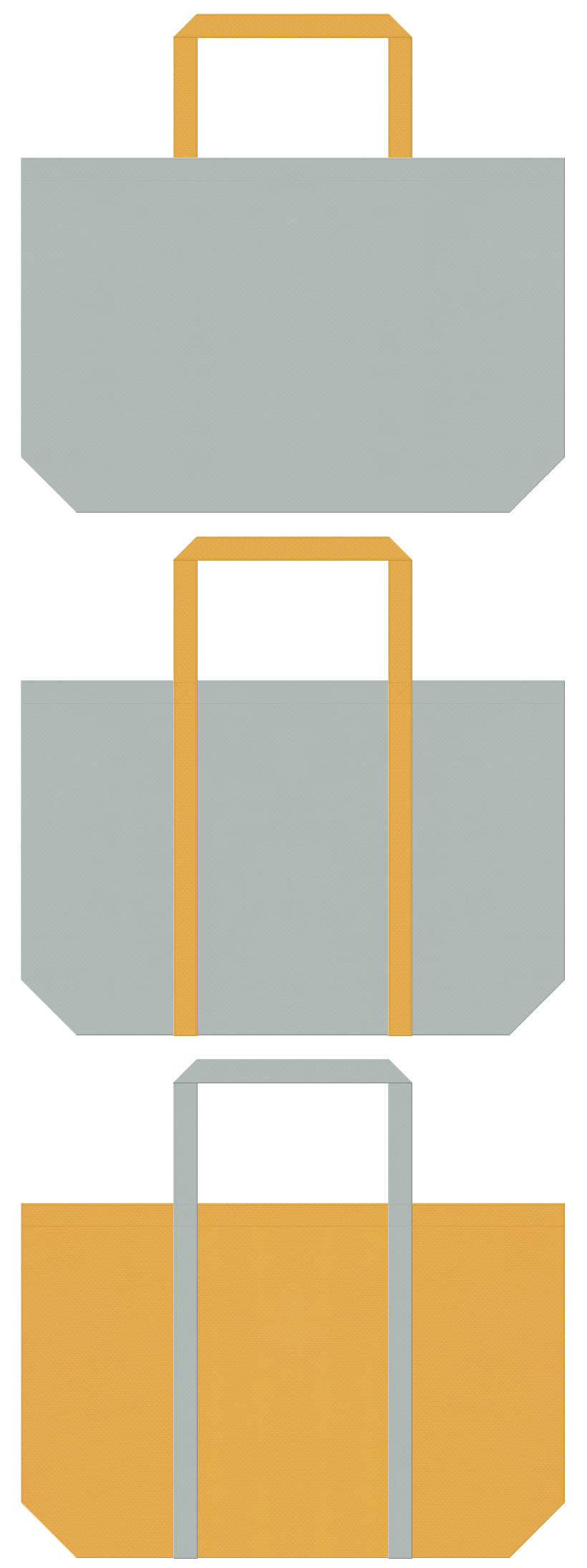 グレー色と黄土色の不織布エコバッグのデザイン。