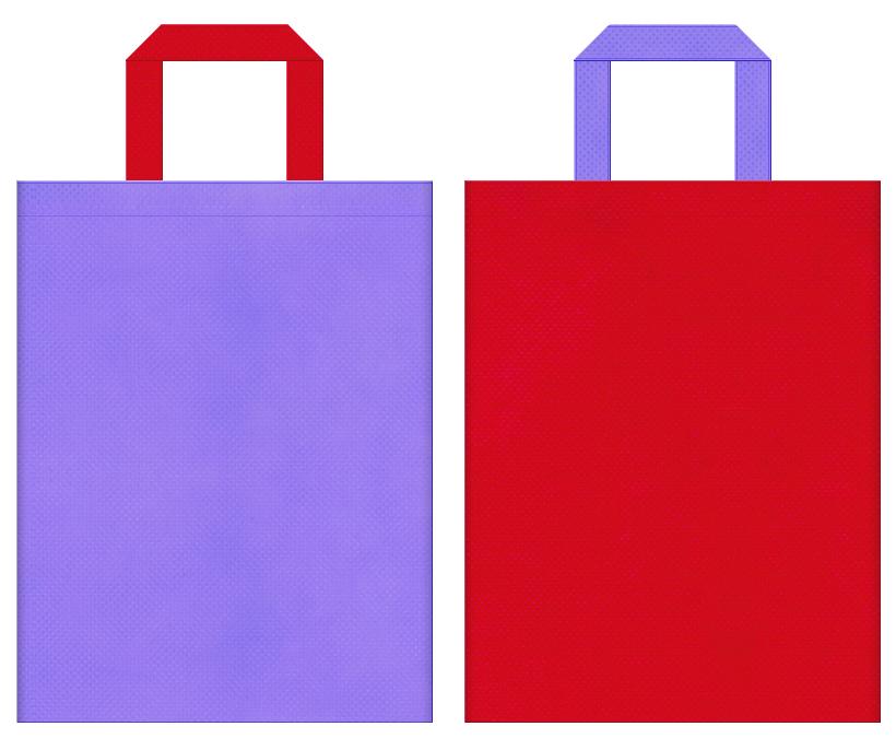 不織布バッグのデザイン:薄紫色と紅色のコーディネート