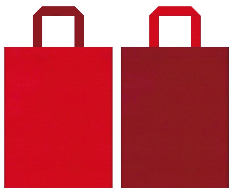 クリスマス・お正月・お祝い・和風催事にお奨めの不織布バッグデザイン:紅色とエンジ色のコーディネート