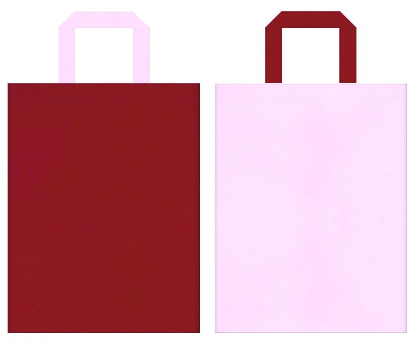ひな祭り・成人式・写真館・和風催事にお奨めの不織布バッグデザイン:エンジ色と明るいピンク色のコーディネート
