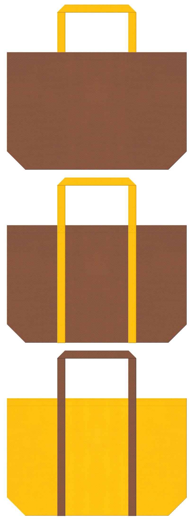養蜂場・はちみつ・いちょうの木・サラダ油・フライヤー・バーベキュー・キャンプ用品・キッチン用品・和菓子・焼きいも・スイートポテト・ロールケーキ・カステラ・マロンケーキ・和菓子・スイーツ・ベーカリーのショッピングバッグにお奨めの不織布バッグデザイン:茶色と黄色のコーデ
