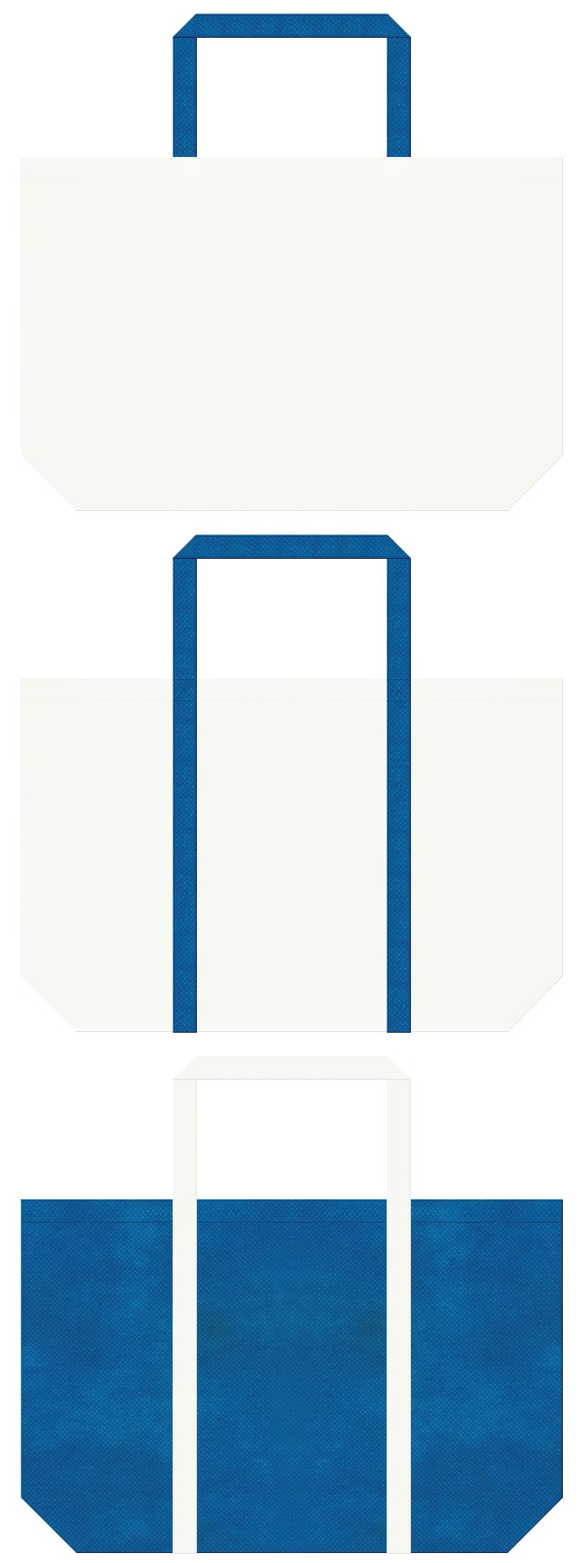 オフホワイト色と青色の不織布バッグデザイン。マリンファッション・ビーチグッズのショッピングバッグや、LED照明・水素自動車の販促ノベルティにお奨めです。