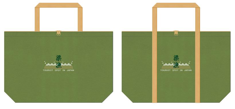 草色と薄黄土色の不織布バッグデザイン:やな・観光地のショッピングバッグ
