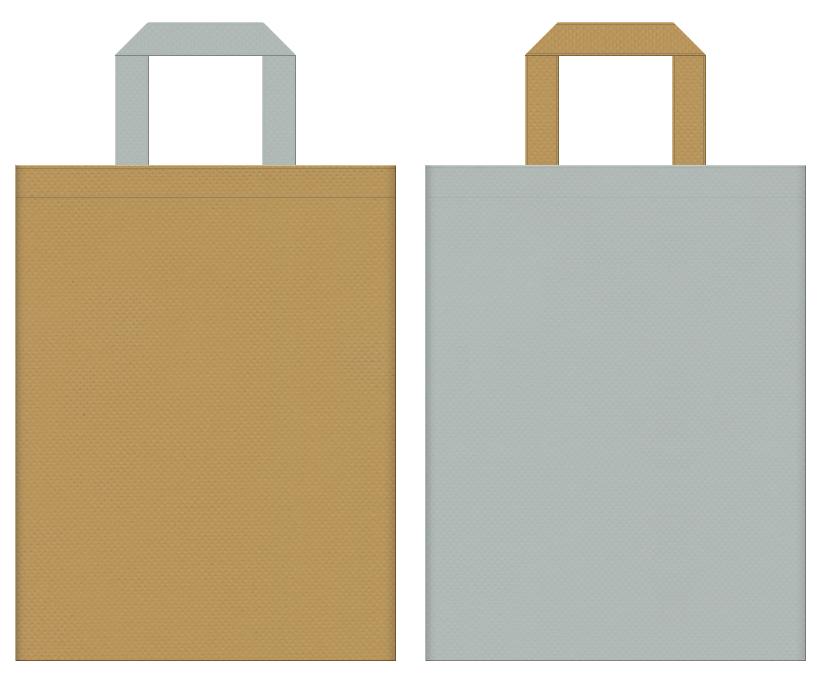 不織布バッグの印刷ロゴ背景レイヤー用デザイン:金色系黄土色とグレー色のコーディネート