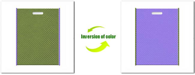 不織布小判抜平袋:No.34グラスグリーンとNo.32ミディアムパープルの組み合わせ