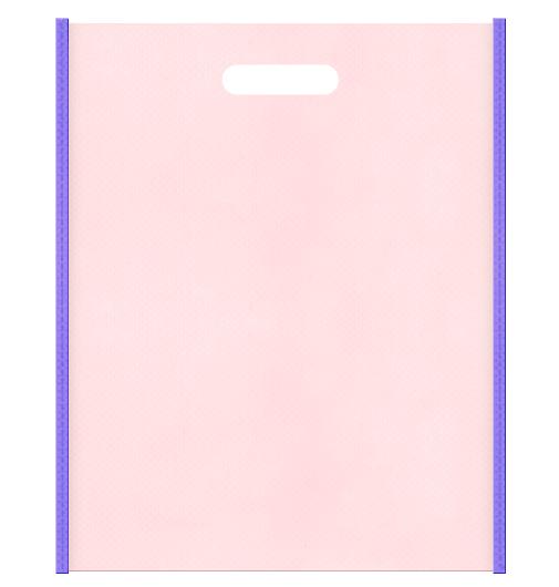 介護セミナーにお奨めの不織布小判抜き袋のデザイン:メインカラー桜色とサブカラー薄紫色