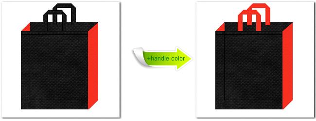 不織布No.9ブラックと不織布No.1オレンジの組み合わせのトートバッグ