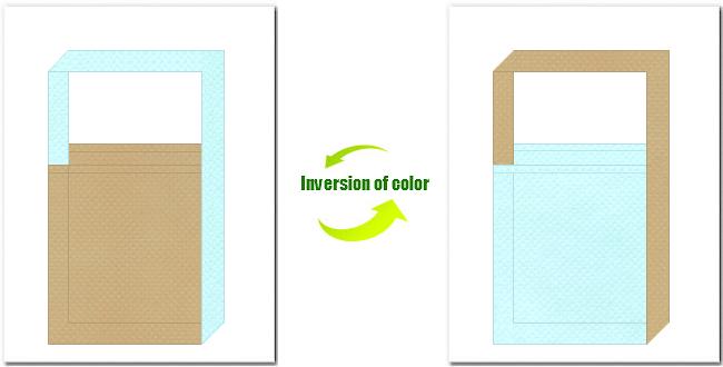 カーキ色と水色の不織布ショルダーバッグのデザイン