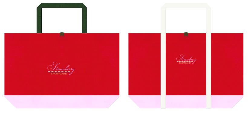 紅色と濃緑色の不織布バッグデザイン:ショートケーキの販促ノベルティ