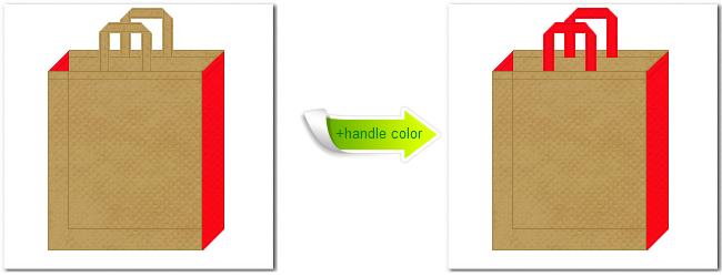 不織布No.23ブラウンゴールドと不織布No.6カーマインレッドの組み合わせのトートバッグ