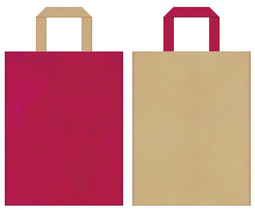 不織布バッグの印刷ロゴ背景レイヤー用デザイン:濃いピンク色とカーキ色のコーディネート:カジュアル衣料の販促イベントにお奨めの配色です。