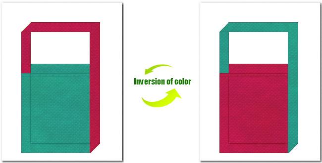 青緑色と濃ピンク色の不織布ショルダーバッグのデザイン:南国の鳥風の配色です。
