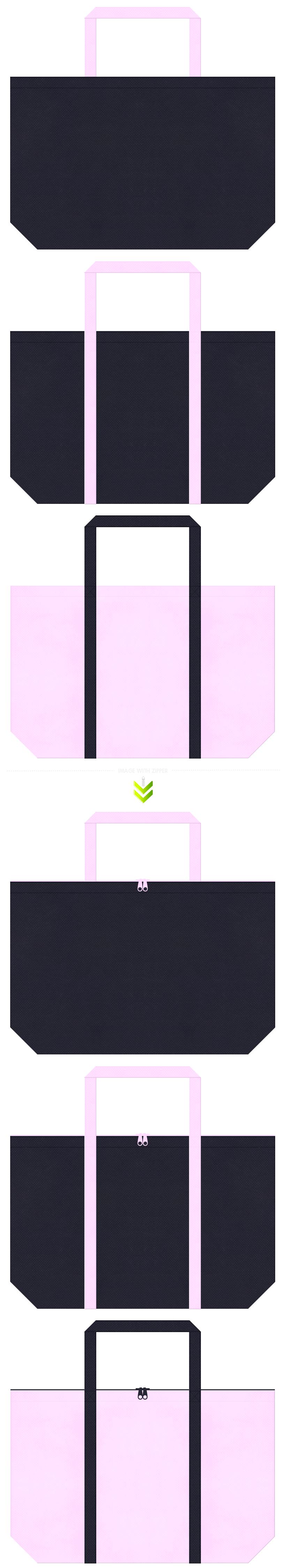 濃紺色と明るいピンク色の不織布エコバッグのデザイン。浴衣・スポーティーファッションのショッピングバッグにお奨めです。