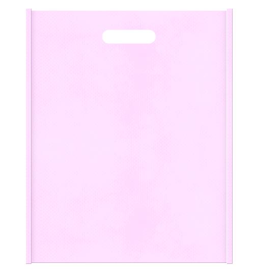 明るめのピンク色の不織布小判抜き袋
