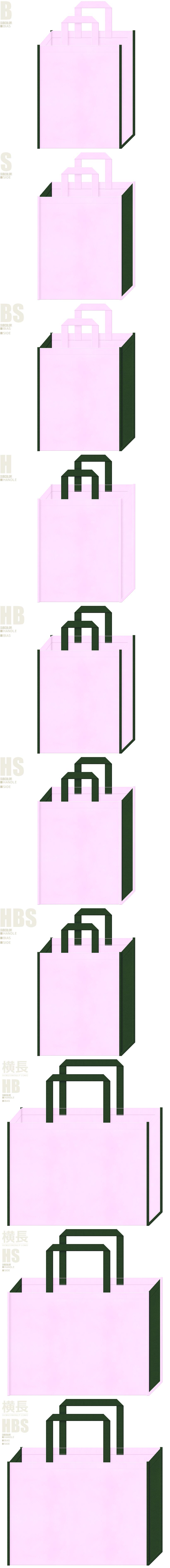 学校・オープンキャンパスにお奨めの、明るめのピンク色と濃緑色、7パターンの不織布トートバッグ配色デザイン例。
