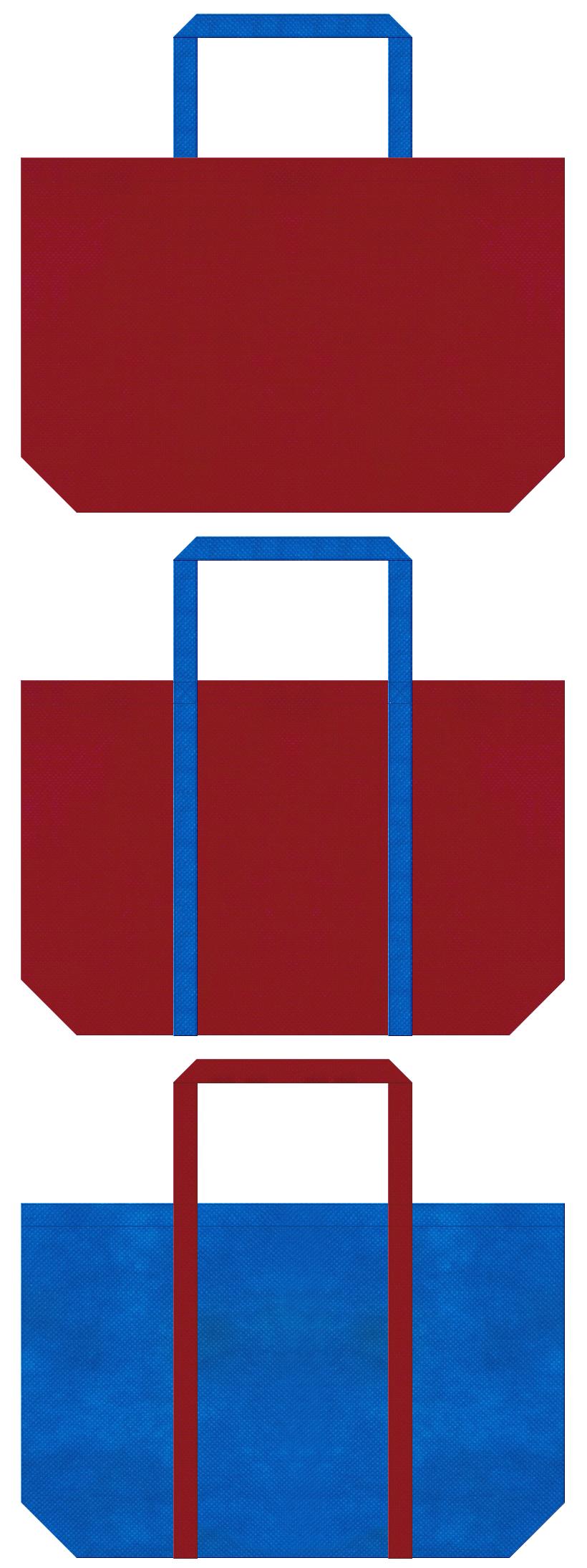 不織布ショッピングバッグのデザイン:不織布カラーNo.25ローズレッドとNo.22スカイブルーの組み合わせ