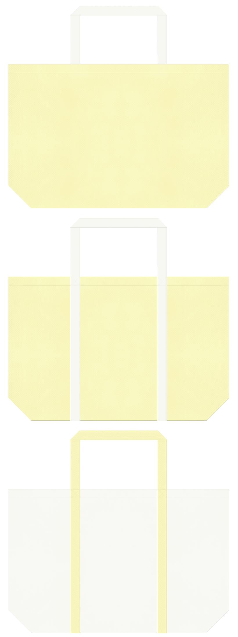 ユニットバス・電球・照明器具・保育・福祉・介護・医療・パステルカラー・ガーリーデザイン・マーガリン・乳製品・クリーム・ミルク・チーズケーキ・ロールケーキ・スイーツ・和菓子にお奨めの不織布バッグデザイン:薄黄色とオフホワイト色のコーデ