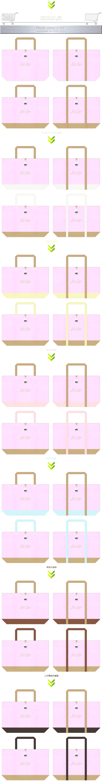 パステルピンク色とカーキ色をメインに使用した、ガーリーデザインの不織布ショッピングバッグのカラーシミュレーション:プレミアムセール・福袋にお奨めです。