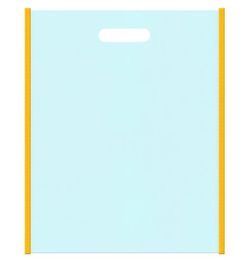 バス用品にお奨めの配色です。不織布小判抜き袋のデザイン:メインカラー水色とサブカラー黄色。