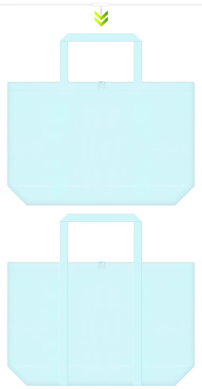 ファスナー付きの水色不織布バッグ。春夏のショッピングバッグ・エコバッグにお奨めです。