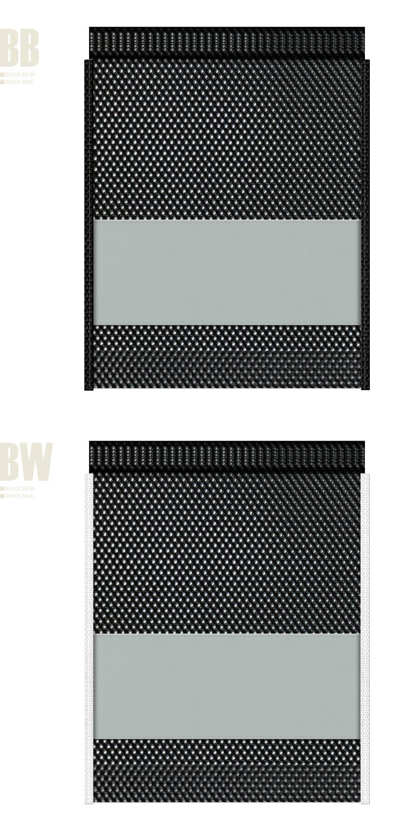 黒色メッシュとグレー色不織布のメッシュバッグカラーシミュレーション:スポーツ用品・シューズバッグにお奨め