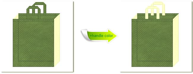 不織布No.34グラスグリーンと不織布クリームイエローの組み合わせのトートバッグ