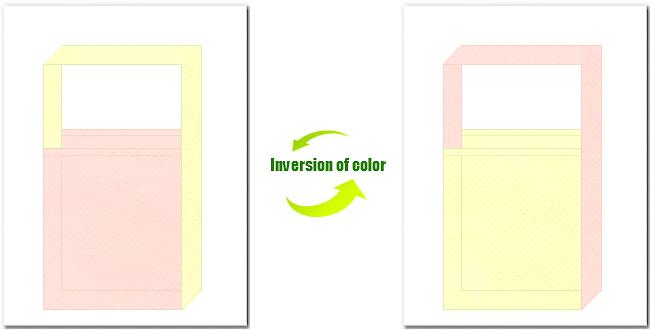 桜色と薄黄色の不織布ショルダーバッグのデザイン