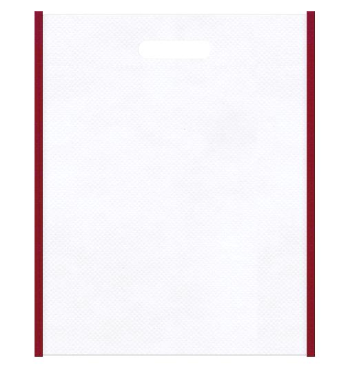 セミナー資料配布用のバッグにお奨めの不織布小判抜き袋デザイン:メインカラー白色、サブカラーエンジ色