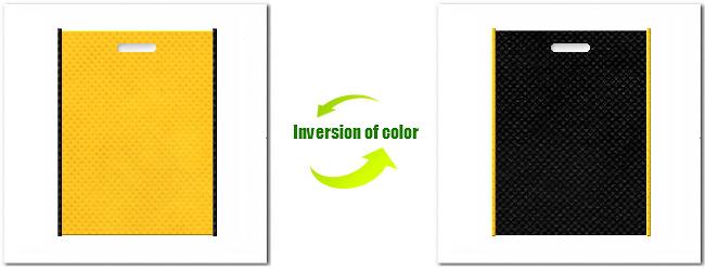 不織布小判抜き袋:No.4パンプキンイエローとNo.9ブラックの組み合わせ