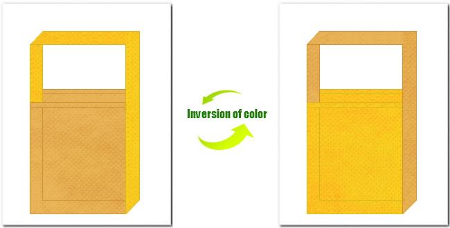 黄土色と黄色の不織布ショルダーバッグのデザイン:コーンブレッド風の配色です。
