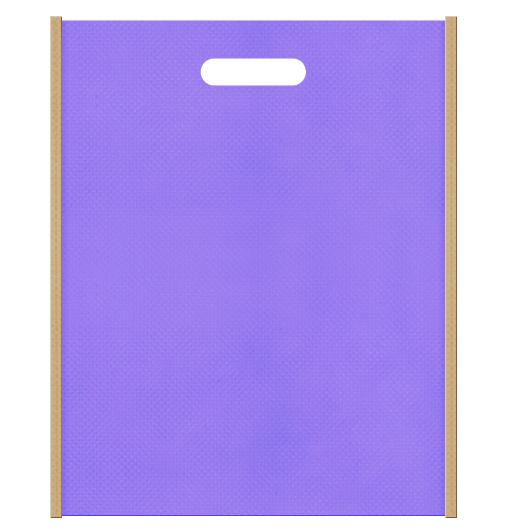 不織布小判抜き袋 メインカラー薄紫色とサブカラーカーキ色