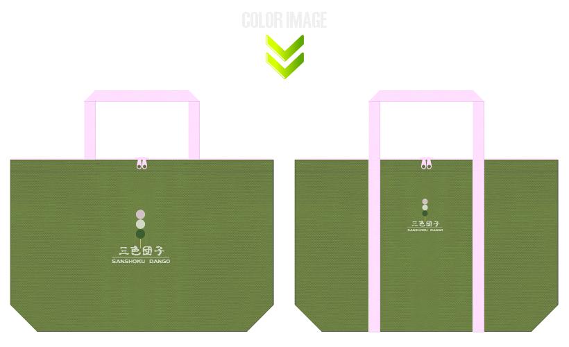 草色と明るいピンク色の不織布バッグデザイン:和菓子のショッピングバッグ