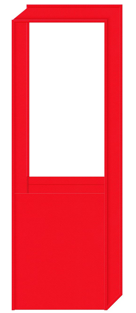 赤色の不織布ショルダーバッグ