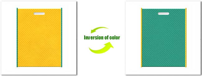 不織布小判抜き袋:No.4パンプキンイエローとNo.31ライムグリーンの組み合わせ