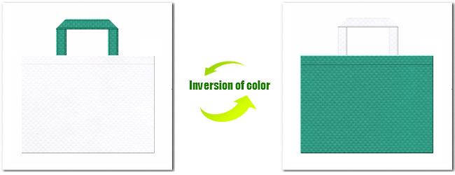 不織布No.15ホワイトと不織布No.31ライムグリーンの組み合わせ
