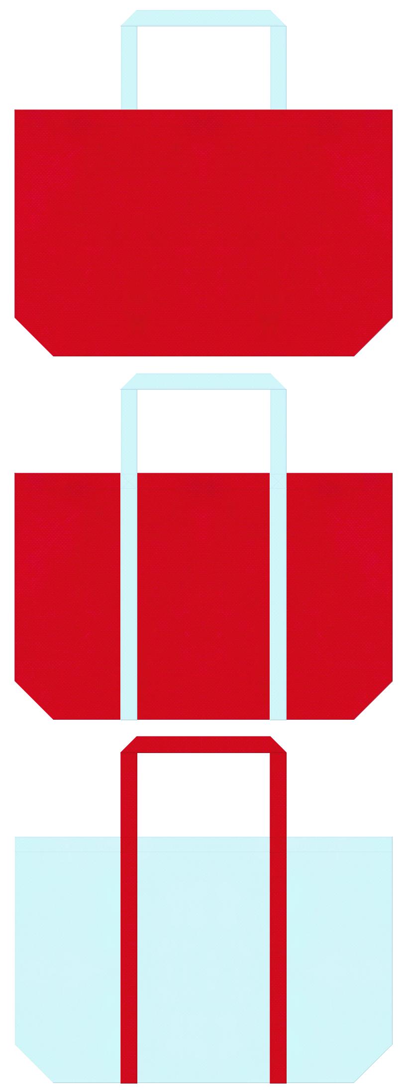 不織布ショッピングバッグのデザイン:紅色と水色のコーデ