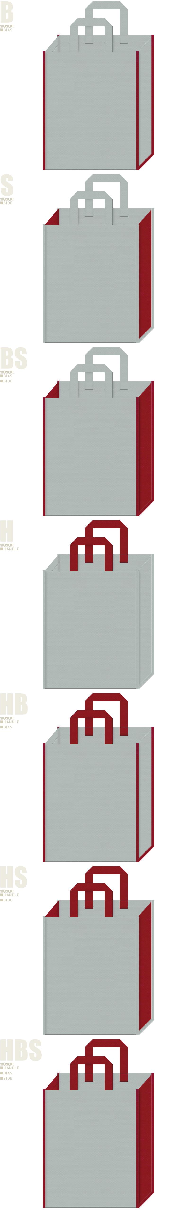 グレー色とエンジ色-7パターンの不織布トートバッグ配色デザイン例。