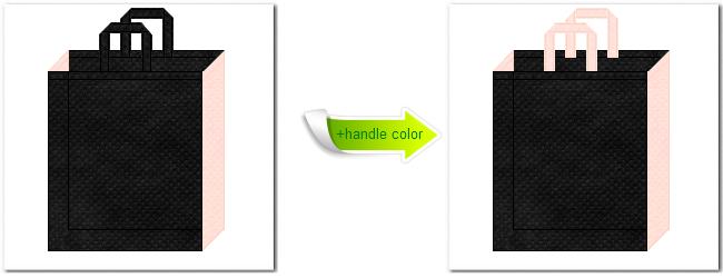 不織布No.9ブラックと不織布No.26ライトピンクの組み合わせのトートバッグ